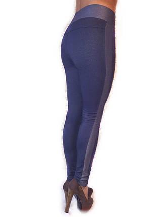 Женские модные лосины № 143, фото 2