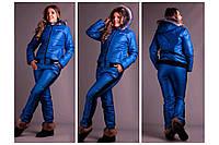 Женский лыжный спортивный костюм Коламбия (еврозима) р.48-50 и 50-52
