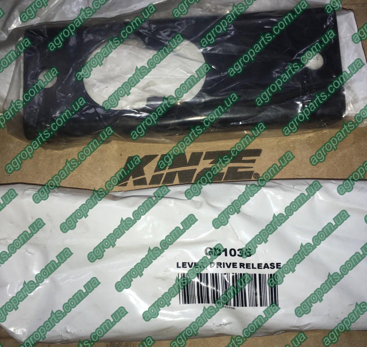 Щиток GD1036 пластина A25072 высев. аппарата Kinze gd1036 Джон Дир LEVER, DRIVE RELEASE а25072