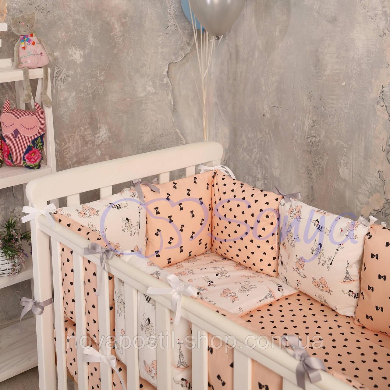 Набор в детскую кроватку Baby Design пуделя (6 предметов)