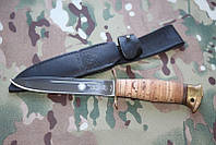 Нож охотничий  с фиксированным клинком Разведчик, латунь, береста +кожаный чехол
