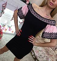 Женское короткое черное платье Элегант