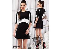 Женское Элегантное платье - 12279