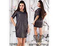Женское Платье бочонок - 12165