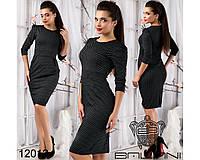 Женское Деловое платье - 12012