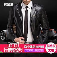 Деловой костюм кожа мужская PU искусственной кожи мужские костюм воротник и длинные участки кожаная куртка тонкий среднего возраста кожаная куртка