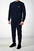 Весенний спортивный костюм найк (Nike), мужской без капюшона