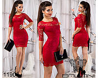 Женское Платье из гипюра - 11909