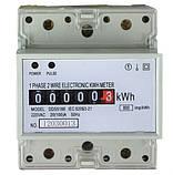 Счетчик электроэнергии электронный с механическим табло на din-рейку 1фазный 10-40А АваТар ST568, фото 2