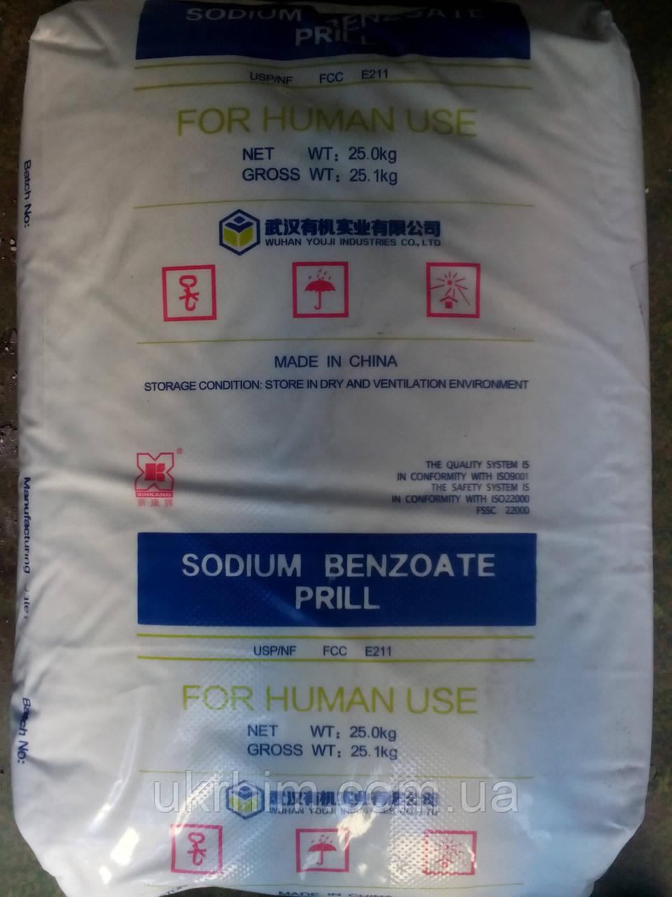 Бензоат натрия Гранула (бензойнокислый натрий)