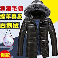Зимняя одежда новый импортный кожаный съемный кепка вниз куртка среднего возраста мужчин высокая-класс меховой воротник мужские куртки