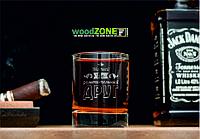 Именной стакан для виски «Замечательный друг»