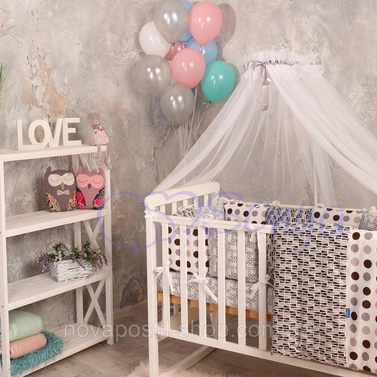 Набор в детскую кроватку Baby Design геометрия (7 предметов)