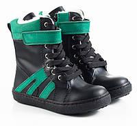 Ботинки для мальчика зимние на шнуровке,  детские и подростковые, р.26-36, KAPCHITSA, Болгария
