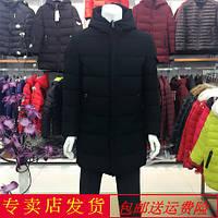 Тихиро пост подлинный 2016 новый вниз куртка мужская корейской версии простой досуг мода куртка с капюшоном Y219625Y, фото 1