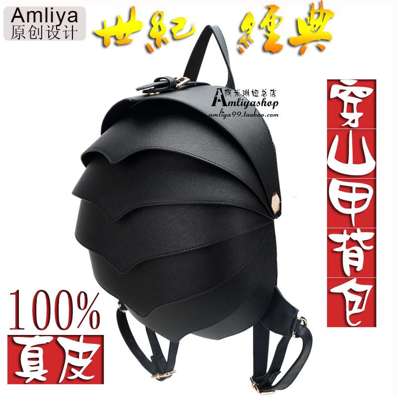 cda6852d68b4 Натуральная кожа рюкзак панцирь, оригинальная сумка 2 цвета -  Интернет-магазин