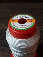 Нитка швейная TYTAN N40 2024 цвет светло серый 500м. Турция