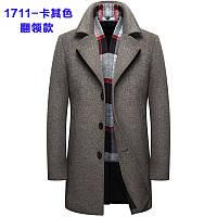 Ежедневные специальные предложения мужской кашемир пальто длинный участок среднего возраста шерсть шерстяное пальто папа монтируется пальто, фото 1