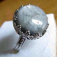 """Элегантное  кольцо """"Снежный"""" с звездным голубым сапфиром , размер 17,5 студия LadyStyle.Biz"""