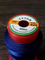 Нитка швейная TYTAN N40 620 цвет синий 500м. Турция