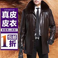 Горы осень и зима мужской кожаная одежда мужской соболя лайнера воротник Лиса среднего возраста, куртки из меха мужская кожаная одежда Ник одежды