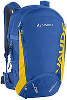 Рюкзак-вело Gravit 25+5 blue