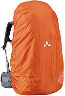 Чехол от дождя Raincover for backpacks 30-55 l orange