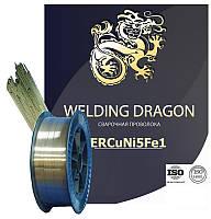 Зварювальний дріт для зварювання мідно-нікелевих сплавів марки ERCuNi5Fe1 (МНЖКТ 5-1-0.2 - 0.2) д. 1,2 5кг