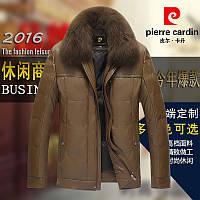 Куртка пуховик мужской зимний, меховой воротник