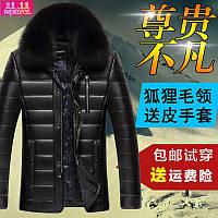 Куртка мужская кожаная утепленная, меховой воротник, фото 1