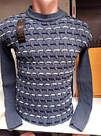 Мужской приталенный молодежный свитер46- 48 рр