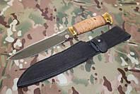 Нож с фиксированным клинком Фокс-2 РР 211-ЛБР,ручной работы. С гравировкой