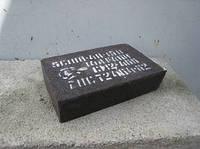 Сегмент шліф бак. 14А 5C 100*40*150 F22 СМ-СТ