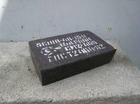 Сегмент бакелитовый 5C 100х40х150 F46 СМ-СТ ЗАК