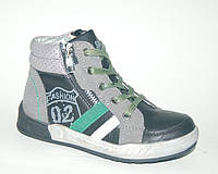 Ботинки для мальчиков Солнце арт.PT6803-A black-green (Размеры: 27-32)