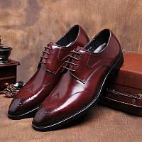 Туфли мужские классические из натуральной кожи 2 цвета