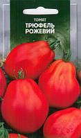 Томат, 0,1 г (Трюфель Розовый/Seedеra)
