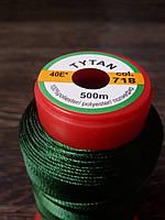 Нитка швейная TYTAN N40 718 цвет зеленый 500м. Турция