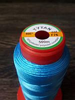 Нитка швейная TYTAN N40 F76 цвет голубой 500м. Турция