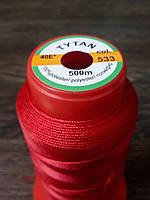 Нитка швейная TYTAN N40 533 цвет красный 500м. Турция