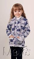 Кофта для девочки серая на молнии с капюшоном и карманами