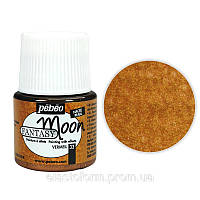 Краскa Pebeo Fantasy Moon корица