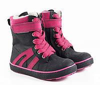 Ботинки для девочки зимние на шнуровке,  детские и подростковые, р.26-36, KAPCHITSA, Болгария
