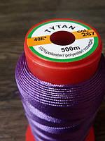 Нитка швейная TYTAN N40 267 цвет фиолетовый 500м. Турция