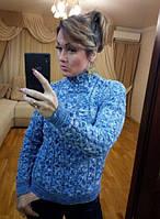 Женский синий вязаный свитер под горло