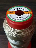 Нитка швейная TYTAN N40 2732 цвет 500м. Турция