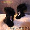 Угги женские шерсть черные с крестом из страз ручная работа