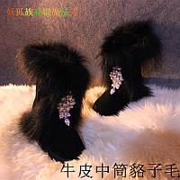 Угги женские шерсть черные с крестом из страз ручная работа, фото 1