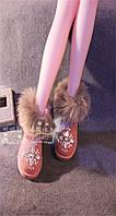 Угги женские зимние короткие лисий мех украшение горный хрусталь ручная работа