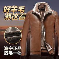 Длинный зимний мех мужской Хайнинг кожаная куртка Мужская одежда плюс бархат утолщение пальто кожаная куртка мех мужская